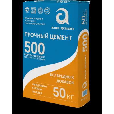Цемент М 500, г. Пенза, 50кг