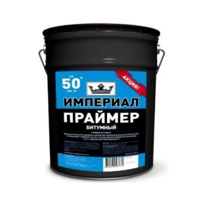 Праймер битумный ИМПЕРИАЛ 13л